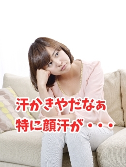asekaki_img01.jpg